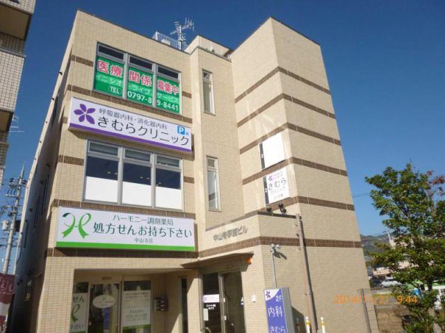 中山寺駅前ビルの外観写真
