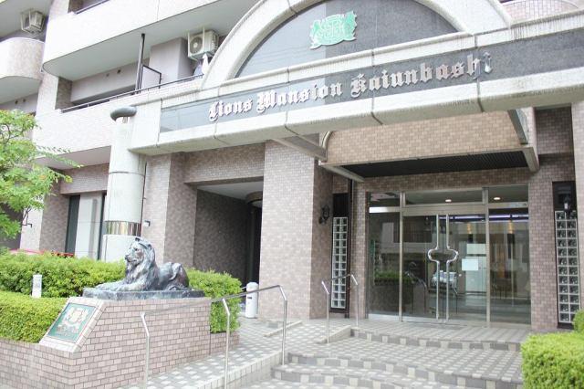 ライオンズマンション開運橋の外観写真