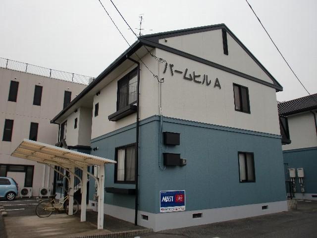パームヒルA棟の外観写真