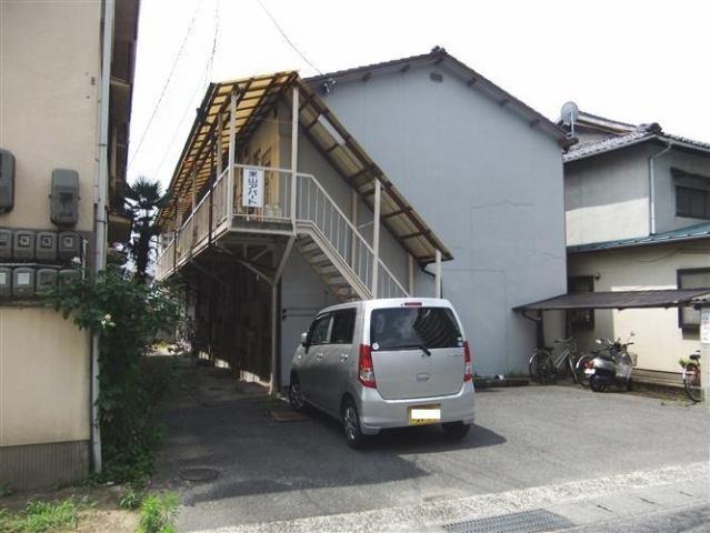 米山アパートの外観写真