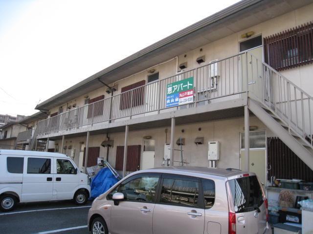 恵アパートの外観写真