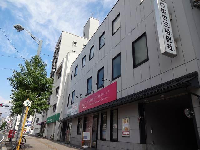 築田ビルの外観写真