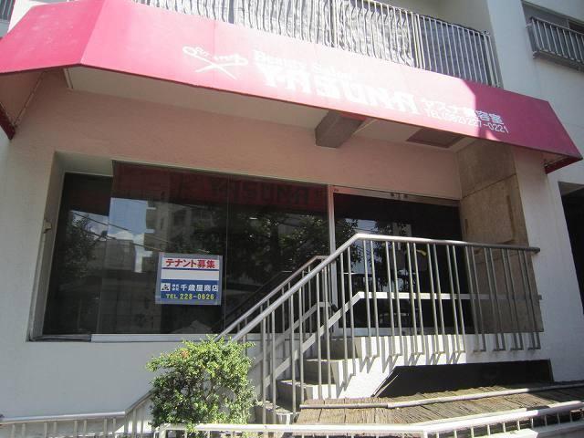 牛田グランドハイツ店舗の外観写真