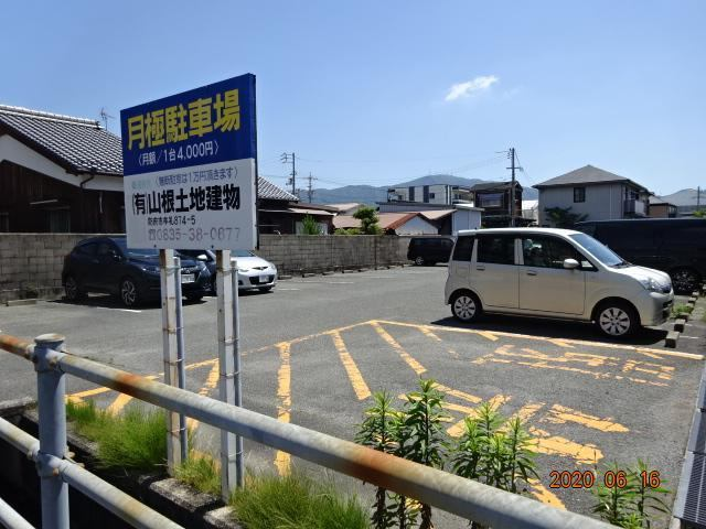 緑町駐車場の外観写真