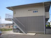 金磯荘の外観写真