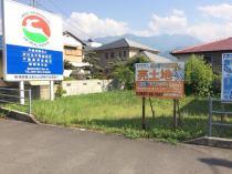 上泉 土地の外観写真