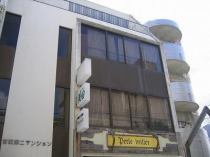 宮瀬第2マンションの外観写真