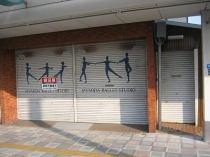 錦町 氏原 駅前テナントビルの外観写真