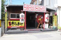 宇和島屋台村の外観写真