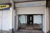 錦館 駅前通りの外観写真