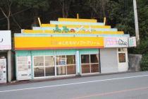 高串かぐやひめ貸店舗、高原のソフト部分の外観写真