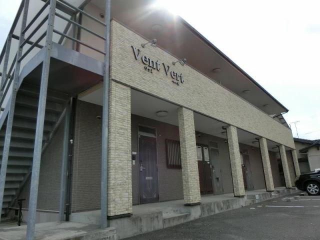 Vent Vert(ヴァンベール)の外観写真