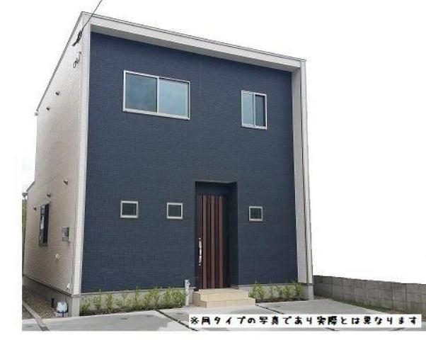 フォレクス見奈良B棟の外観写真