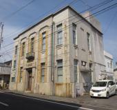 石崎汽船・旧本社ビル