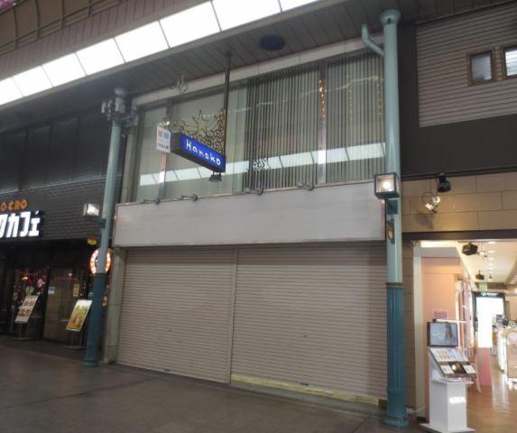 中川商事貸テナントの外観写真
