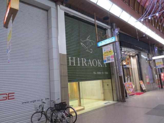 平岡ビル(湊町3)の外観写真