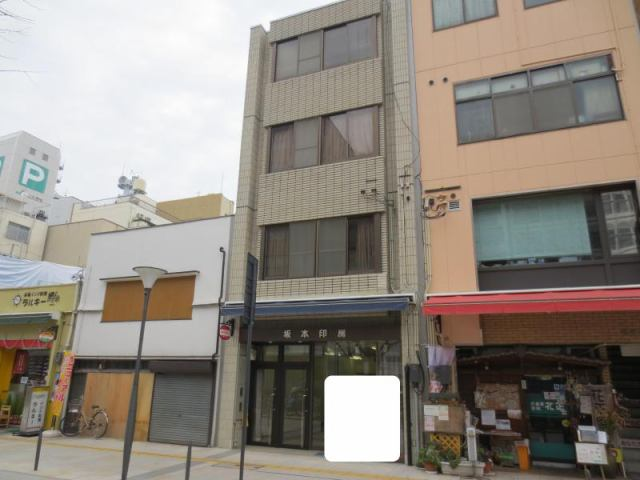 坂本印房ビルの外観写真