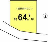松山市中西外 南側の間取り
