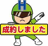 【12/11現在、商談中】 高知市中万々 売り土地