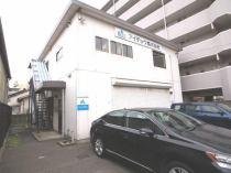 原田2丁目倉庫付き事務所
