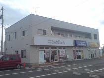 ソフトバンク築館ビルの外観写真
