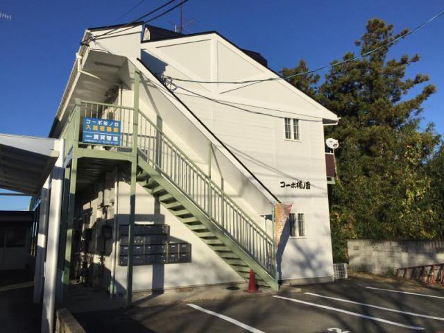 コーポ桜ノ目の外観写真