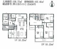 御井町新築戸建第7-2号棟