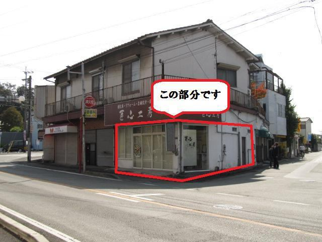 佐田店舗の外観写真