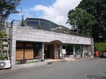 和み貸店舗