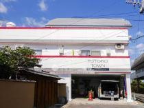 トトロタウン