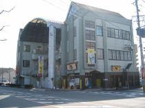 コスモ壱番館