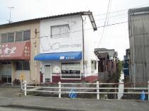前之園店舗