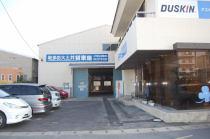和多田大土井貸倉庫