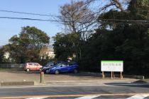 吉村貸駐車場