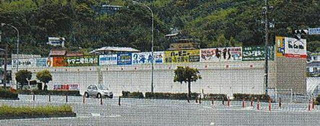 岩村和多田貸倉庫の外観写真