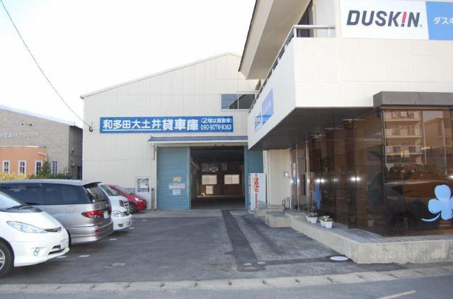 和多田大土井貸倉庫の外観写真
