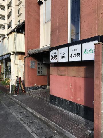 千代田町店舗の外観写真