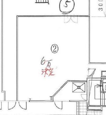 和多田大土井脇山倉庫の間取り