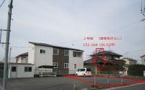 佐賀市高木瀬東4丁目 売地(2号地)