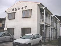 帯山ハイツの外観写真