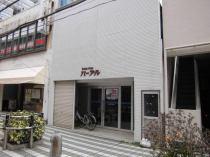 栄町 和田テナントの外観写真