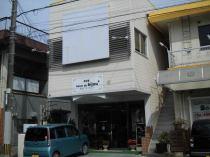 戸井田貸店舗の外観写真