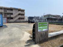 大貫 山本駐車場の外観写真