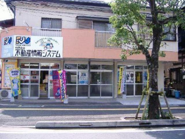 片岡店舗・事務所の外観写真