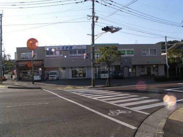 田中店舗の外観写真