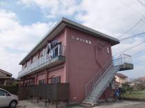 コーポラス田島の外観写真