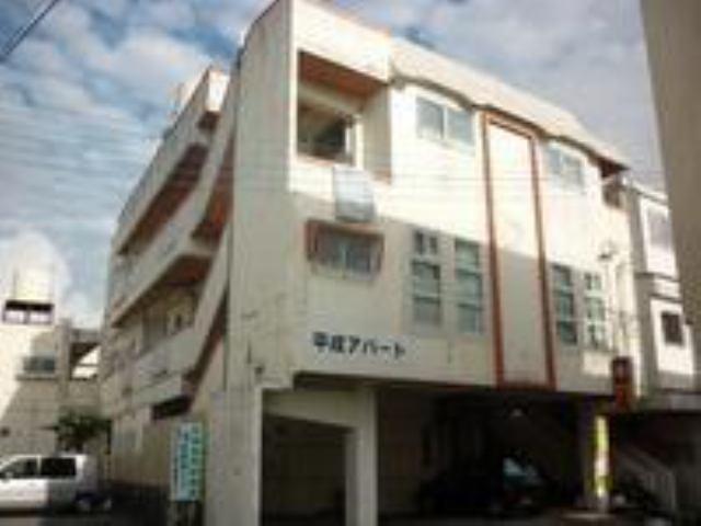 平成アパート(南組)の外観写真
