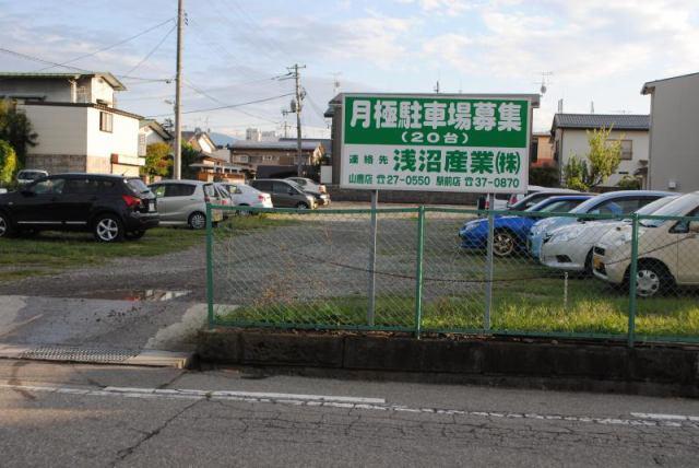 宮澤氏駐車場(東栄町)の外観写真