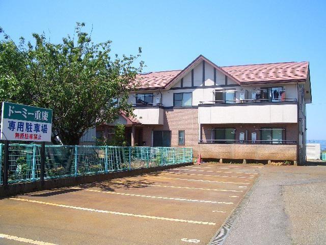 ドーミー重慶(下宿)の外観写真