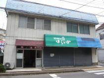 寺木店舗の外観写真